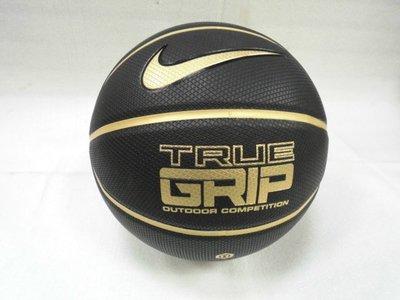 【n0900台灣健立最便宜】2020 NIKE  TRUE GRIP OT 8P 籃球 N100052507507