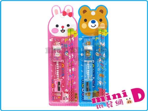 熊兔文具組  筆 擦 文具禮盒 禮物 文具批發【miniD】[913820058]