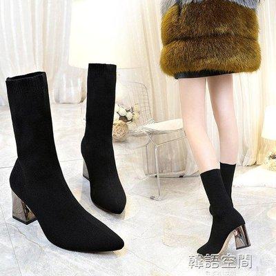 鞋子女高跟襪子靴尖頭短靴女秋季2019新款馬丁靴英倫風粗跟及踝靴