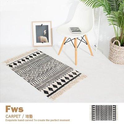 地墊 雙黑菱(大款) 地毯 床邊毯 簡約 文藝小清新 北歐 【M5】品歐家具