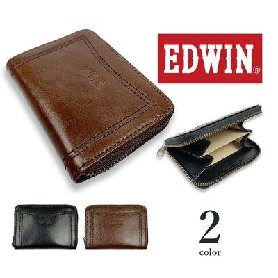 (全新現貨免運)EDWIN真皮迷你零錢包-全兩色
