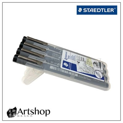 【Artshop美術用品】德國 STAEDTLER 施德樓 MS308WP4 防乾耐水性代針筆 4支入