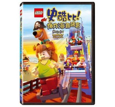 合友唱片 樂高史酷比:爆炸海灘盛會 DVD Lego Scooby Doo Blowout Beach Bash