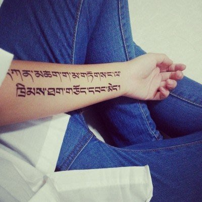 【❖任選 買3送1❖高品質清晰】 防水 泰國梵文字體刺青紋身貼 QS-A015