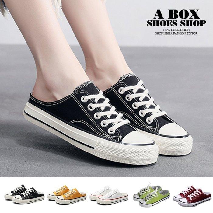 格子舖*【ASNWA05】2.5CM休閒鞋  休閒百搭綁帶低筒帆布半包鞋 懶人鞋 穆勒鞋 5色