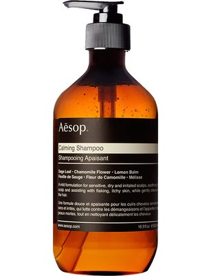 全新正品。澳洲 Aesop 。舒緩洗髮露 500ml 。預購