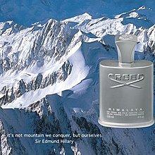法國沙龍香水CREED 喜馬拉雅山 Himalaya  EDP  100ml 中性/男士 柑橘檀木