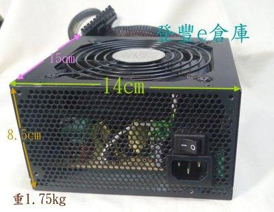 【登豐e倉庫】 Cooler Master 酷碼 RS-460-ASAA-D3 460W power 電源供應器