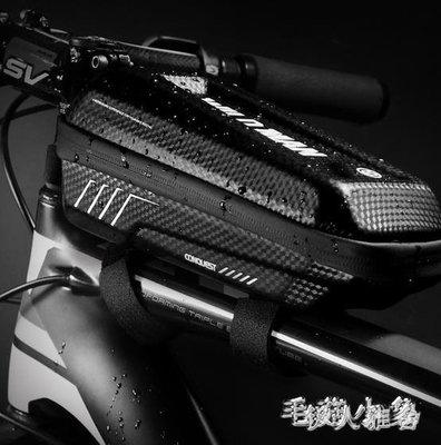 自行車包 山地車包前梁包上管包防水手機包馬鞍包騎行裝備配件 ys4744