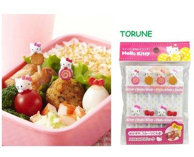 【橘白小舖】日本進口 Hello Kitty 水果叉 便當裝飾叉 8入 三明治叉 點心叉 叉子 食物叉 凱蒂貓