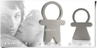 【Gu'zii‧居奇】情侶款〝《情人》時尚款男女合金鑰匙圈一對〞生日情人母親節禮物