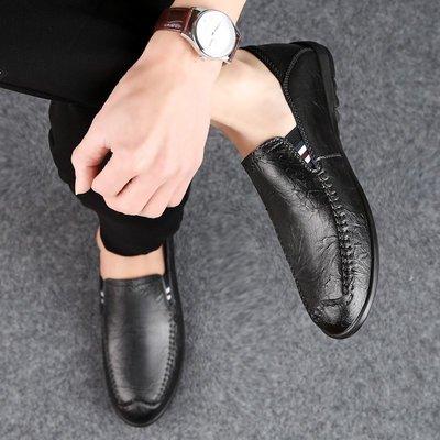 【時尚先生男裝】大碼男鞋英倫皮鞋駕車鞋大碼男真皮潮鞋子懶人豆豆鞋男牛皮 2005240384