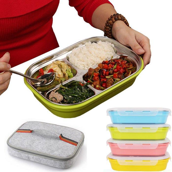 餐具用品304不鏽鋼保溫飯盒便當盒防燙餐盤盒加保溫提袋1入E75-4