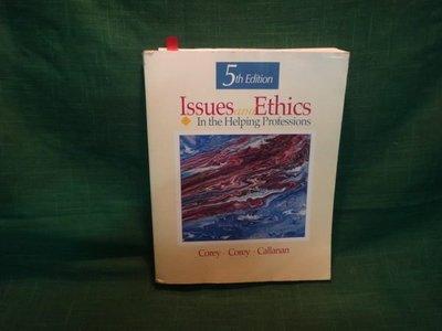 【愛悅二手書坊 08-24】Issues and Ethics