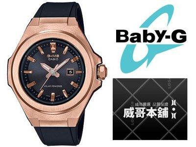 【威哥本舖】Casio原廠貨 Baby-G MSG-S500G-1A G-MS系列 太陽能女錶 MSG-S500G