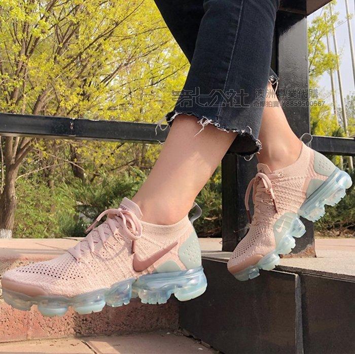 澳洲代購 Nike Air VaporMax Flyknit 2.0 全黑 裸粉 粉色 女鞋 慢跑鞋 網布 透氣 休閒鞋