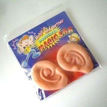 【意凡魔術小舖】搞笑大耳朵(中號1對2個) 舞台魔術