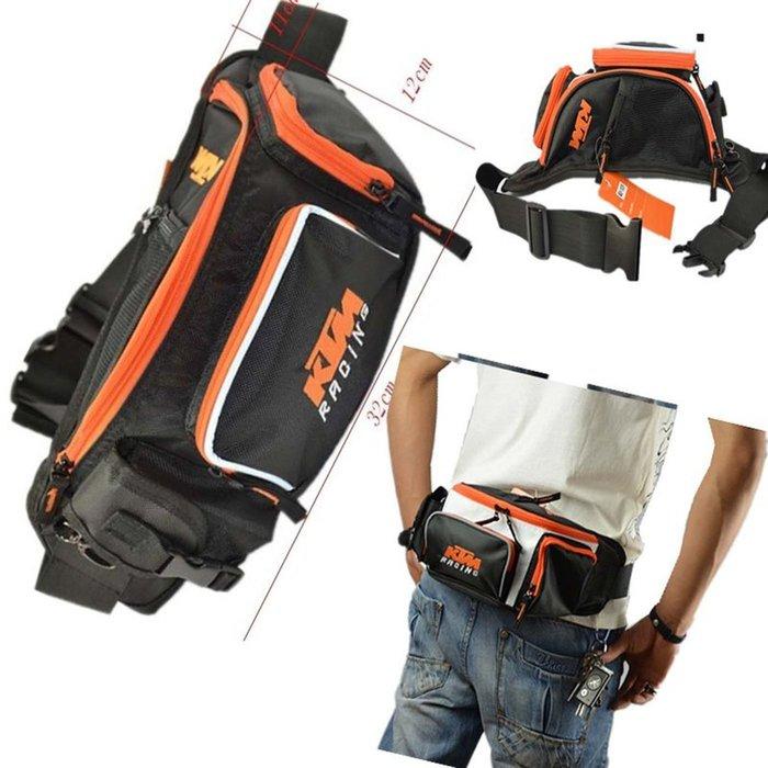 【購物百分百】最新款KTM腰包 挎包 摩托車胸前包 多功能騎行包 自行車腰包 胸包