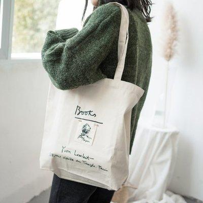 文藝小清新學生手提拎書袋折疊便攜環保購物布袋 帆布包女單肩韓版 側背包收納包單肩包