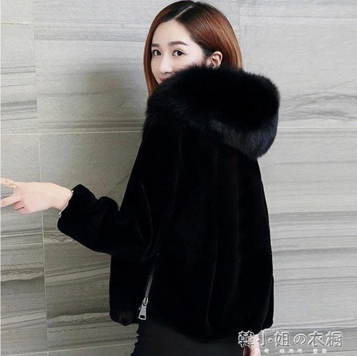 羊剪絨皮草外套女冬新款短款仿狐貍毛寬鬆連帽外套女