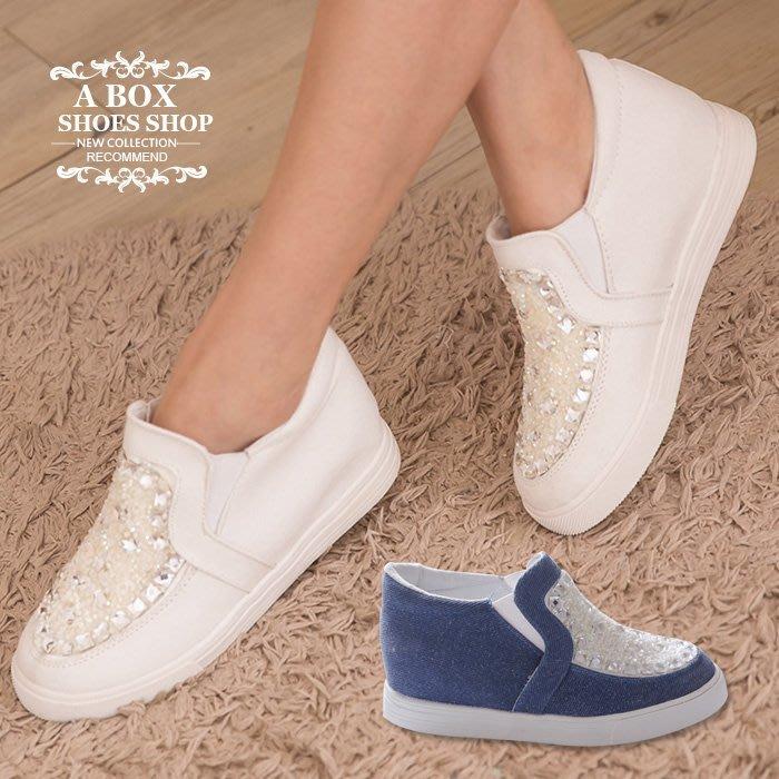 格子舖*【KR191】零碼40 嚴選熱賣款 璀璨閃耀寶石 厚底4.5cm內增高 百搭實穿鬆高鞋 帆布鞋 2色