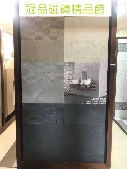 ◎冠品磁磚精品館◎西班牙進口精品 霧面石紋石英磚(共四色)-60X120 CM