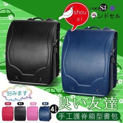 日本書包 小學生書包 日式書包 背包 ...