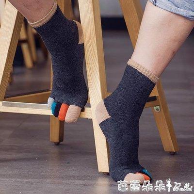 五指襪男 冬季加厚五指襪子男士全純棉保暖中筒高腰毛圈襪毛巾襪防臭吸汗