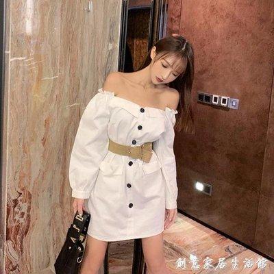 一字領露肩性感裙子女秋季新款韓版長袖收腰顯瘦氣質洋裝潮全館免