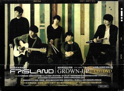 FTIsland / GROWN-UP台灣獨占初回限定盤(全新未拆封)