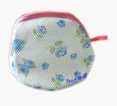 《雙層印花胸罩洗衣袋-三角形》護洗袋【...