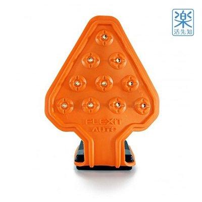 【樂活先知】《代購》美國 Striker Concepts FLEXiT AUTO 超靈活 安全 照明燈 警示燈