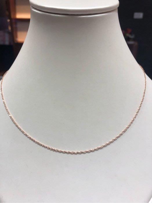 義大利585 14K金項鍊,玫瑰金水波鍊,顏色漂亮閃亮質感超棒,超值優惠價1920