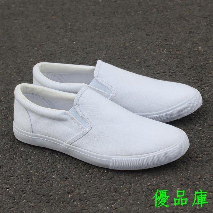 優品庫18新款舒適度不錯男士小白鞋外貿白色瘦版套腳一腳蹬甲板鞋帆布鞋