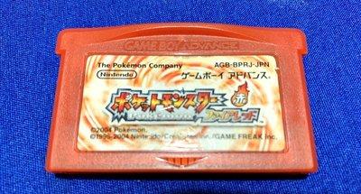 幸運小兔 GBA遊戲 GBA 神奇寶貝 火紅版 有70等超夢、水君、三神鳥 寶可夢 火焰紅版 NDS、GBM 適用 E9