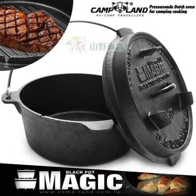 【山野賣客】CAMP LAND RV-IRON 545N MAGIC 10吋荷蘭鍋 鑄鐵鍋 不鏽鋼提把經典款 平底煎盤 (送防燙皮手套)