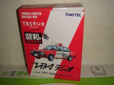1風火輪美捷輪TOMICA多美TOMYTEC汽車1:64合金車TLV-Ra04昭和時代TBS文化放送車六佰八十一元起標