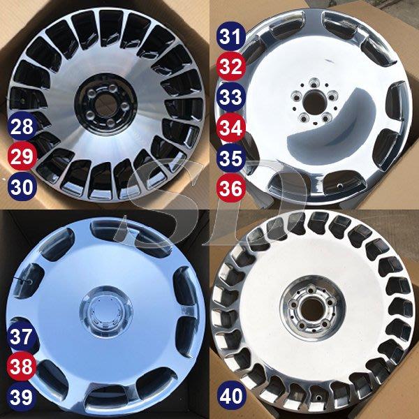 【SD祥登汽車】 For BENZ 賓士 20吋 鍛造鋁圈 37到49款 另有01款-60款可選擇