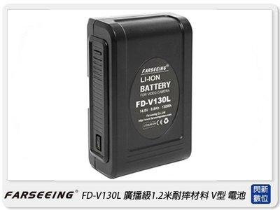 ☆閃新☆Farseeing 凡賽 廣播級1.2米耐摔材料 V型 V扣 V-LOCK 電池 FD-V130L(公司貨)