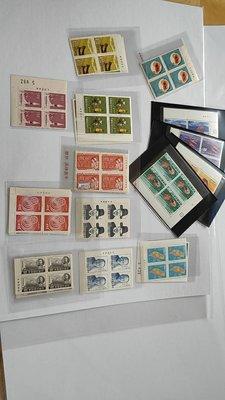 50-60年代台灣全套4方連新票12種計44套,含特70,73,43,71,75,等全品(內詳)