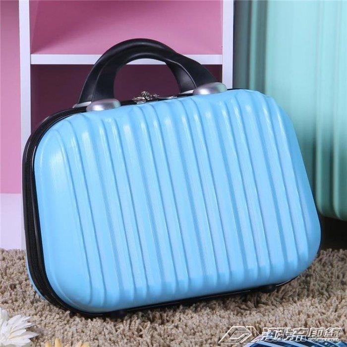 (免運)時尚大容量化妝箱女旅行化妝品收納包便攜收納箱14寸迷你手提箱潮【莉芙小鋪】