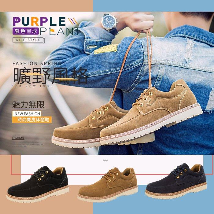 【紫色星球】魅力型男必備 英倫風 柔軟舒適 優質麂皮【P102】休閒鞋 男鞋 皮鞋 麂皮鞋 3色