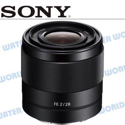 【中壢NOVA-水世界】SONY FE 28mm F2.0 SEL28F20 全片幅鏡頭 大光圈廣角定焦鏡頭 公司貨