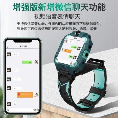 電話手錶巔峰版Z7童博士小天才兒童電話手表Z6新款學生前后雙攝可微信支付