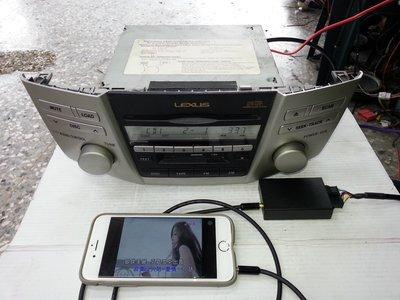 LEXUS RX330 原廠主機改AUX IN.聲音輸入
