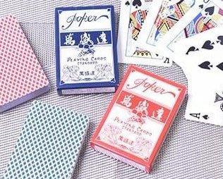 兄弟撲克牌 塑膠撲克牌 萬盛達撲克牌 量多優惠 撕不破 高質量 桌遊 過年 【CF-01B-07712】