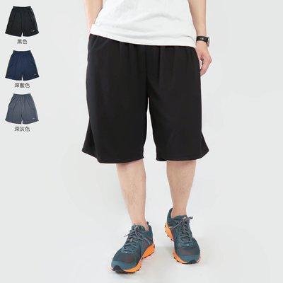 加大尺碼台灣製運動短褲 吸濕排汗運動褲 有口袋球褲 排汗速乾 五分褲 配色織帶 腰圍鬆緊帶(310-1123)sun-e