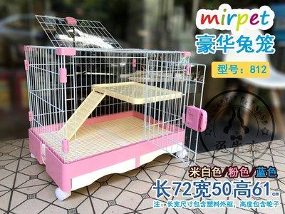 熱賣折扣 兔籠抽屜式兔籠子防噴尿家用中特大號兔子荷蘭豬雙層別墅寵物豪華兔籠
