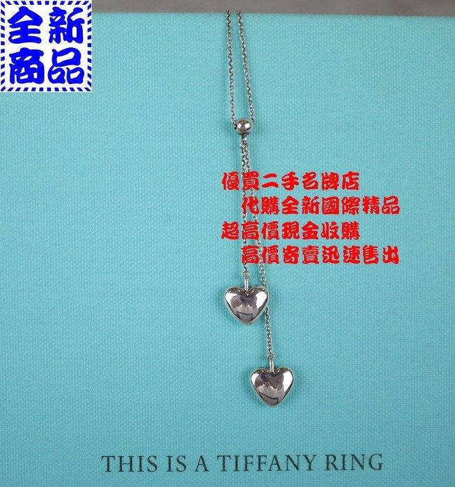 優買二手精品名牌店 TIFFANY & CO.蒂芬妮 925 純銀 愛心 雙心 立體 細 鍊 項鍊 全新 II