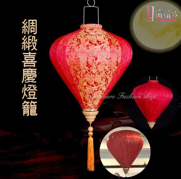 ☆[Hankaro]☆春節系列商品精緻綢緞喜慶燈籠掛飾(新年系列)(單個)